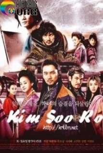Kim-Soo-Ro-EAB980EC8898EBA19C-2010